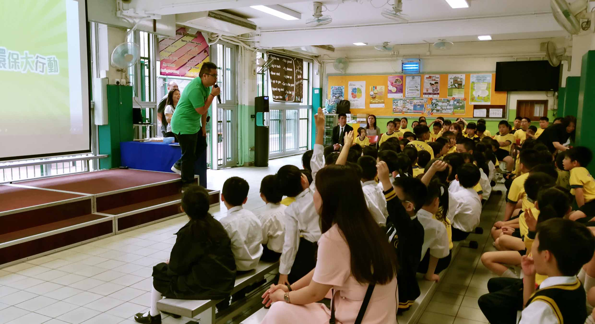 tiger-eco-school-tour-2019-5.jpg (207 KB)