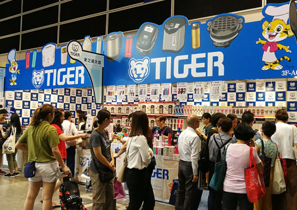 tiger-home-delights-expo-2019-1.jpg (135 KB)