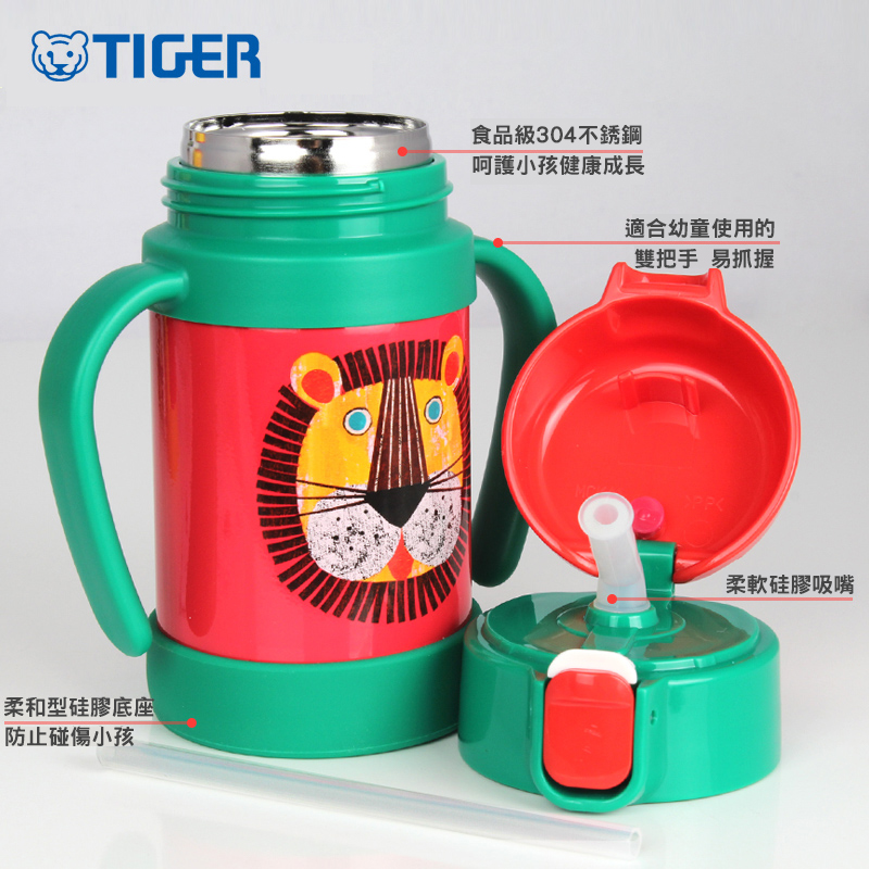 tiger-thermal-bottle-mck-a-2.jpg (350 KB)