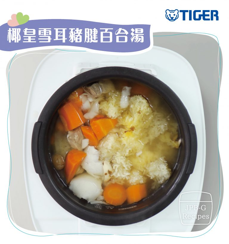 TIGER-recipe-coconut-soup-768x819.jpg (73 KB)