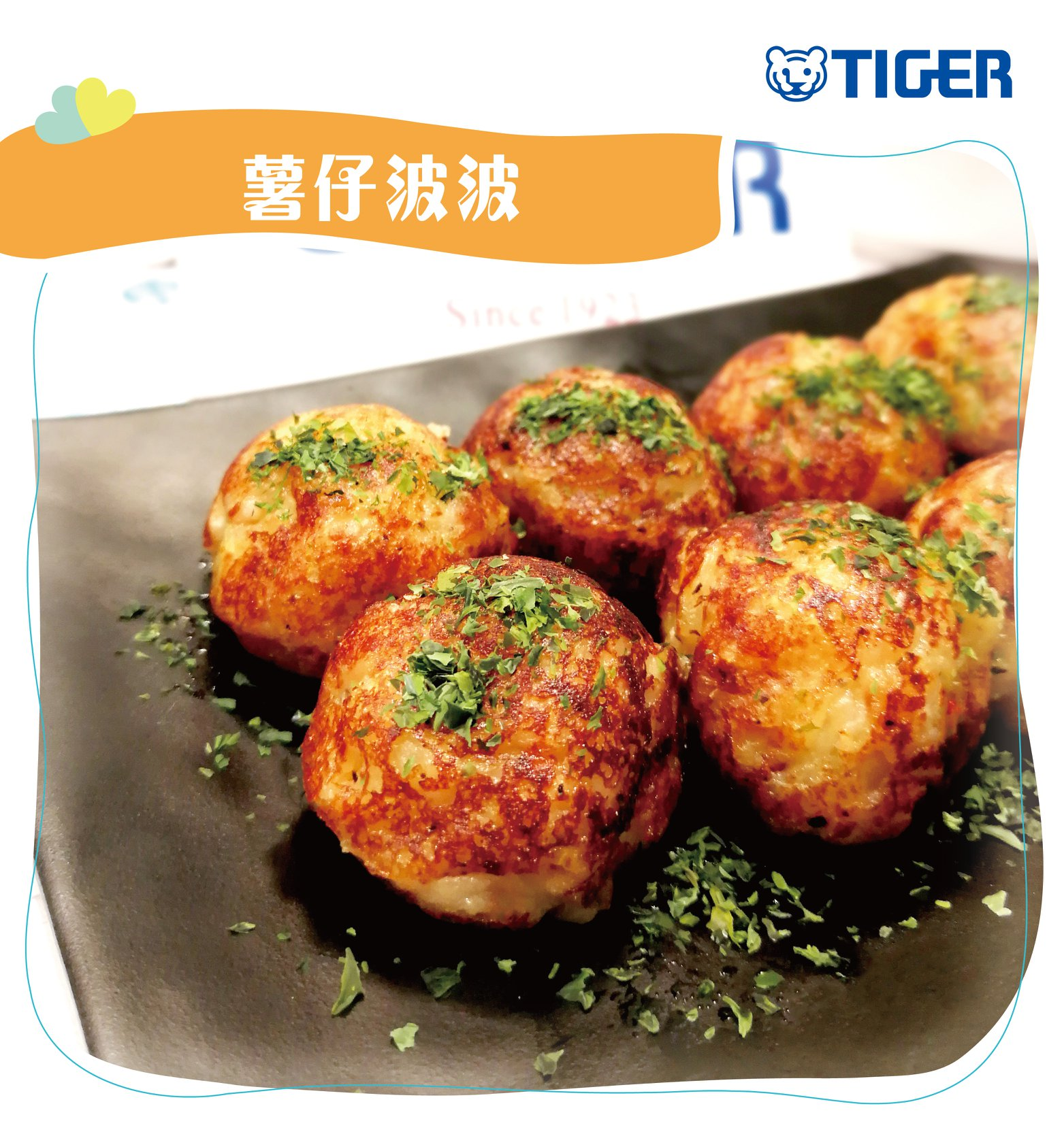 TIGER-recipe-potato-balls.jpg (363 KB)